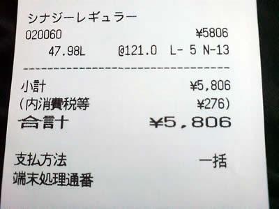 080403.jpg