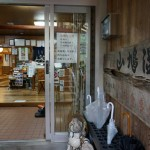 奈良県 入之波温泉元湯 山鳩湯に行ってきました。
