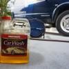 便利な洗車場